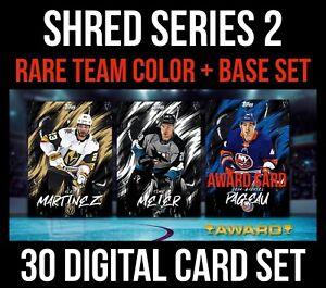 SHRED SERIES 2 RARE TEAM COLOR + BASE 30 CARD SET 2021 Topps SKATE DIGITAL CARD