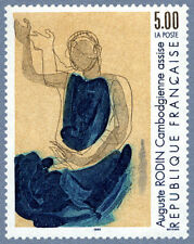 Timbre France Y&T 2636 Neuf** - Cambodgienne assise - Auguste Rodin - 1990