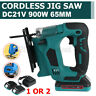 2900RPM 21V 2000mAh Cordless Electric Jig Saw Power Tool  Blade W/ 1/2 Battery