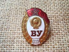 RUSSIAN RUSSIA SOVIET USSR CCCP ORDER MEDAL PIN BADGE Graduate Military School