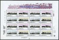 Korea Süd 2000 Eisenbahn Trains Lokomotiven 2073-2076 Kleinbogen MNH