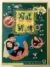 Life Made Simple Part 1 Hong Kong TVB Drama 4 DVD 16 Episodes English Subtitle