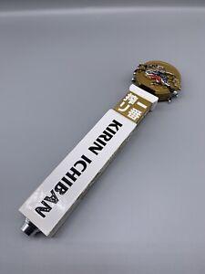 """Kirin Ichiban Lager Dragon Japan Beer Tap Handle 12"""" Tall - New"""