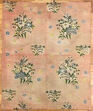 Late 18th or 19th Century Woven French Brocade Silk Fabric (2115)