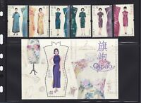 "2017 China Hong Kong ""Qipao"" Special Stamps + Sheetlet MNH"