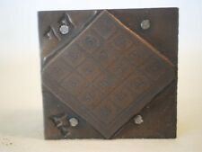 VINTAGE LETTERPRESS PRINTING BLOCK POCKET BILLIARD BALL SET