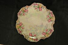 """Iridescent Japanese Decorative Plate with Flowers 9-1/4"""""""