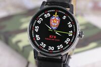 Wrist watch RAKETA KGB, Soviet watches, USSR watches, Mechanical watches