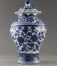 Very good China Hand Painted flower Blue and White Porcelain vase & Jar