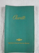 ORIGINAL SURVIVOR 1979 CHEVROLET CHEVETTE DO IT YOURSELF MANUAL