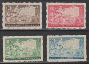 China 1952-S2 Land Reform industrialization agriculture Full set mint stamps
