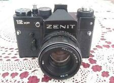 ZENIT 12XP 35mm FILM CAMERA