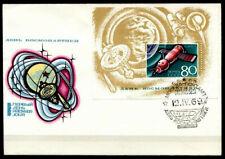 """Tag der Kosmonauten. Raumschiff """"Sojus 3"""". FDC. UdSSR 1969"""