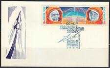 Soviet Russia 1964 space cover Vostok-5 & Vostok-6 Tereshkova & Bykovsky flight