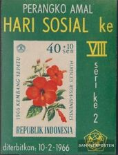 Indonesia block5 (complete.issue.) unmounted mint / never hinged 1966 Flowers