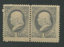 1881 US Stamp #206 1c PAIR Mint Never Hinged Very Fine Catalogue Value $350