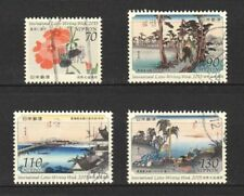 JAPAN 2015 INT'L LETTER WRITING WEEK (PAINTINGS) COMP. SET 4 STAMPS  FINE USED