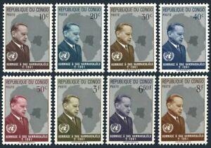 Congo DR 405-412,MNH.Michel 83-90. Dag Hammarskjold,Secretary General UN,1962.