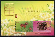 HONG KONG   SCOTT#1703 HORSE RAM  GOLD/SILVER SOUVENIR SHEET LOT OF 50  MINT NH