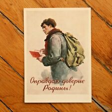 I Will Justify the Trust of the Motherland! POSTCARD USSR PROPAGANDA. 1954