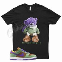 Black SMILE T Shirt to match Nike SB Dunk Low Veneer by Cordunk