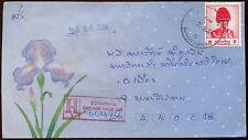 Thailand Registered Cover #C15319