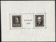 POLAND: 1928 Sg MS 270 Warsaw Minisheet - Unmounted Mint, Some foxing (33346)