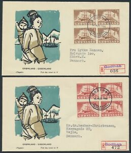 GREENLAND. FDC 1950 August 15. Frederik IX and Polar Ship, blocks of 4 (PK1295)