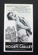 F423 - Advertising Pubblicità - 1960 - ROGER & GALLET COLONIA JEAN MARIE FARINA
