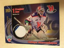 2010-11 KHL SeReal exclusive hockey cards Jersey Stefan Liv