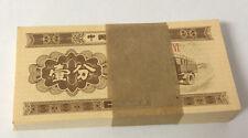 CHINA 1 FEN 1953 P 860 UNC LOT 100 PCS 1 BUNDLE