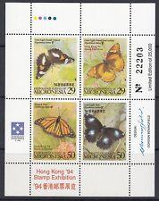 MICRONESIA :1994 'Hong Kong 94'  Butterflies sheetlet SG360-3 MNH