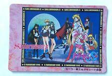 Sailor Moon S Banpresto PART 2 - 17