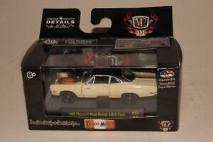 M2 MACHINES DETROIT MUSCLE 1969 PLYMOUTH ROAD RUNNER 440 6-PACK, 1 OF 6000, NIB