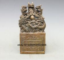 Chinese Nine Dragon Emperor Stamp seal Bronze Seal Statue