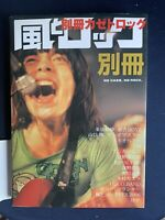 Japan Kaze To Rock - Artist Interviews Photo Collections RARE Out Of Production