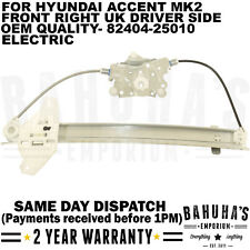 HYUNDAI ACCENT MK2 FRONT RIGHT WINDOW REGULATOR OEM QUALITY ELECTRIC 82404-25010