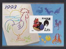 KOREA, 1992. New Years Souvenir Sheet Imperf, Mint **