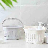 Portable Bath Laundry Basket Bathroom Toiletries Storage Box Holder Organizer