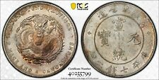 427 1909-11 Kwangtung Y-206, LM-138.  PCGS AU Details - Cleaned