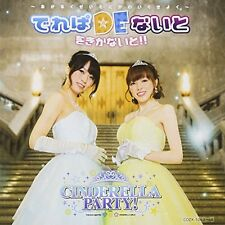 SAYURI HARA & RURIKO AOKI-CINDERELLA PARTY! DEREPA...-JAPAN CD+Blu-ray I19