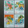 "Taiwan Stamp(3146-3149)-1997-特377(729)-Ming Dynasty ""Journey to the West""-MNH"