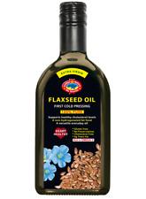 FLAXSEED OIL EXTRA VIRGIN 100% Pure 350 ml Kosher