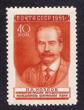 1951 USSR Russian scientists KOZLOV raster ГР MNH **