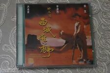 Once Upon a Time in China III (VCD, Video CD)