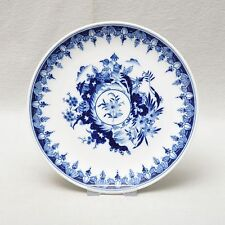 Meissen Chinoiserie Teller chinesische Landschaftsmalerei kobaltblau unterglasur