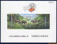 1995 THAILAND JAKARTA '95 STAMP SHOW OVERPRINT ON ELEPHANT SHEET S#1615C SS MNH