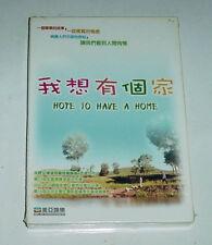 """Zhang Yan """"Hope To Have A Home"""" Yu Wei-Jie China 2004 Drama Mei Ah DVD"""