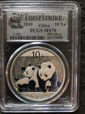 2010 China 1 oz Silver Panda MS-70 PCGS (First Strike)