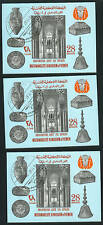 YEMEN 1967 MOORISH IN SPAIN 22 SOUVENIR SHEETS